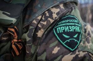 луганск, призрак, костин, арест, санжаровка, скандал