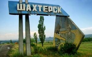 юго-восток, ДНР, Авдеевка, Шахтерск, Донецк, Донецкая республика, Донбасс, АТО, Нацгвардия