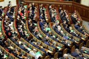 Депутаты, Рада, присяга, все, одновременно, принятие, парламент