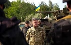 Порошенко, поздравил, день, вооруженные, силы, Украина