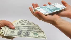 Рубль, евро, доллар, курс, падение, уменьшение