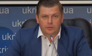 Украина, политика, Россия, эхо москвы, венедиктов, открытие, нацсовет