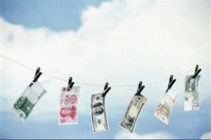 нбу, бизнес, украина, новости, валюта, рынок, экономика, общество, политика