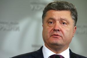 порошенко, украина