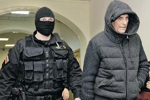 сахалинский губернатор, взятка