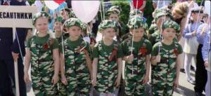 День России, день массового зачатия, новости России, Ульяновск