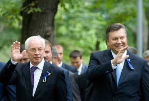 Азаров, Янукович, АТО, ДНР, ЛНР, Геращенко