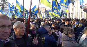 Украина, Киев, Митинг, Продажа земли, Аграрии, Протест.
