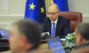 норвегия, украина, соглашение, ядерная безопасность
