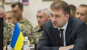 ДНР, ЛНР, восток Украины, Донбасс, Россия, армия, ООС, боевики, разведение сил