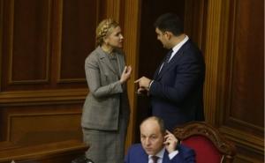 Украина, Тимошенко, Гройсман, Нафтогаз, Продажа, Газпром, Долг.