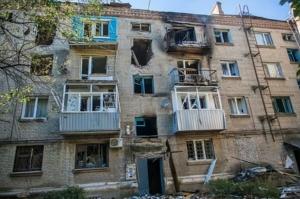 Луганск, АТО, юго-восток Украины, Донбасс, Луганский горсовет