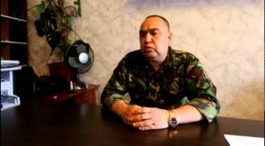 Донецкая область, Луганская область, ДНР, ЛНР, Плотницкий, Украина, особый статус