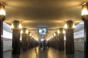 Киев, метро, теракт, СБУ, новости Украины