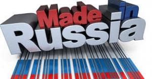 Казахстан, продукция, Россия, продажа, поставки, рубль