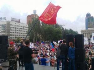 донецк, митинг против ато, юго-восток украины, мирослав руденко, днр