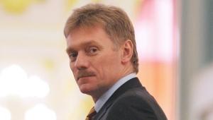 Песков, гуманитарная помощь, Россия, Украина, Красный Крест, помощь