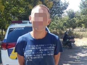 Запорожье происшествия, гражданина России депортируют, хулиган Запорожье