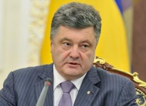 Порошенко, МИД Украины, Евросоюз, АТО, Донбасс, ДНР, ЛНР