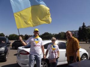 Славянск, Краматорск, Красноармейск, День Независимости, автопробег