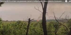 Юрий Мысягин, новости, Украина, Донбасс, ВСУ, Горловка, уничтожение позиций врага, ООС, АТО
