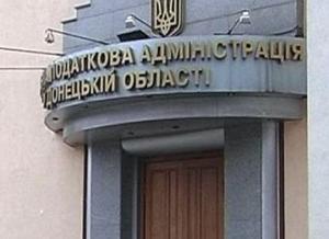 Донбасс, налоговая, зона АТО, эвакуация, ДНР, война в Донбассе, юго-восток Украины
