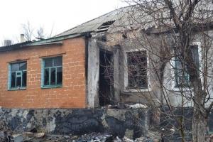 луганск, лнр, пожар, происшествия