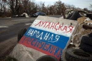соцсети, фото, луганск 24, лнр, донбасс, титры, луганск, террористы
