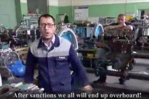 санкции, сша, россия, ярославль, ямз, газ, песня