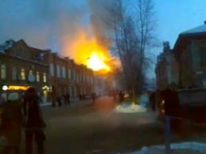 киев, банк, пожар