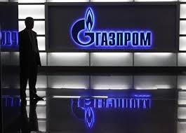 газпром, украина, взыскание, налоги, прокуратура