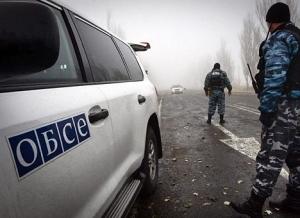 АТО, Донбасс, ДНР, ЛНР, ОБСЕ, ситуация, ухудшилась