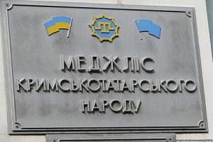 украина, херсон, происшествия, общество, меджлис, рефат чубаров, терроризм, полиция, видео, крым