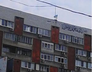 фото, донецк, день конституции, днр, террористы, облавы, флаг украины, донбасс