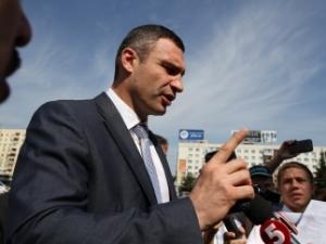 Кличко, чиновники, Киев, запрет, экономия