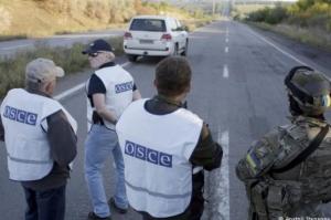 ОБСЕ, АТО, Донбасс, ДНР, ЛНР, восток Украины