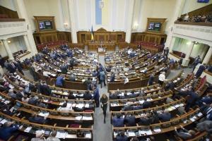 Георгий Тука, Верховная Рада, политика, новости Украины, Оппоблок, Женщины за мир