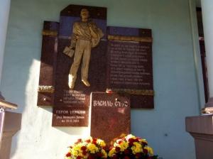 памятник Стусу, донецк, снос, украина
