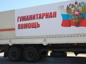 россия, гумконвой, гуманитарка рф, подарки
