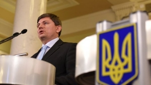 Герасимов, Верховная рада, БПП, новости Украины