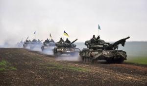 Украина Донбасс ДНР лнр украинская армия освобождение продвижение вперёд
