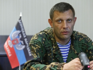 новости донецка, юго-восток украины, ситуация в украине, новости украины, днр