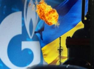 россия, газ, поставки, европа, возобновление