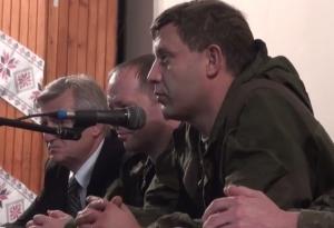 захарченко, днр, изюм, бердянск