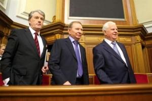леонид кравчук, леонид кучма, виктор ющенко, нато, новости украины, политика