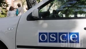 Новости Украины, ОБСЕ, Нидерланды, 3,5 млн евро, Донбасс
