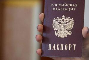 ДНР, восток Украины, Донбасс, Россия, паспорта, донецк, документы, пенсионеры