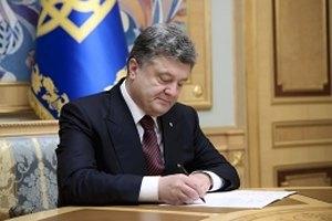 Порошенко, бюджет, украина, политика, общество, государство, Верховная рада