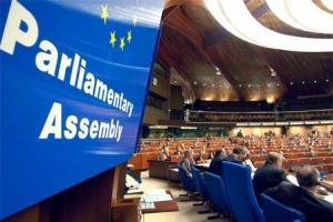 Россия, ПАСЕ, ассамблея, заседания, угрозы