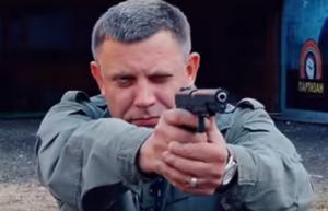 украина, донбасс, днр, захарченко, терроризм, скандал, прилепин